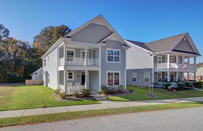 Johns Island Single Family Home For Sale: 1185 Updyke Drive