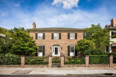 Single Family Home Contingent: 66 Lenwood Boulevard