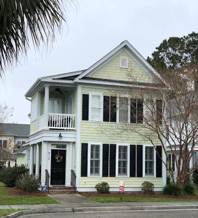 Single Family Home For Sale: 912 Vista Perch Lane