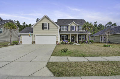 Ridgeville Single Family Home For Sale: 3029 Gulfstream Lane