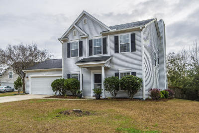 Single Family Home Contingent: 856 Bent Hickory Road