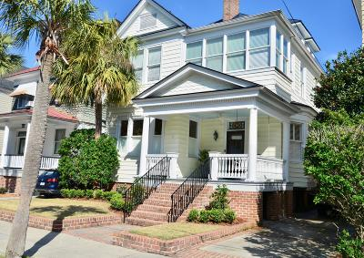 Single Family Home For Sale: 14 Colonial Street