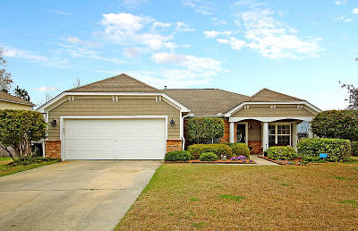 Hanahan Single Family Home For Sale: 1310 Song Sparrow Way