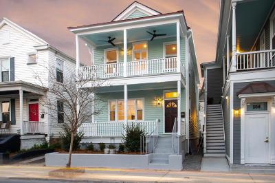 Single Family Home For Sale: 386 Huger Street