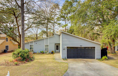 Single Family Home For Sale: 2168 Forest Lakes Boulevard
