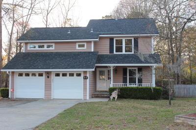 Goose Creek Single Family Home For Sale: 141 Southwold Circle