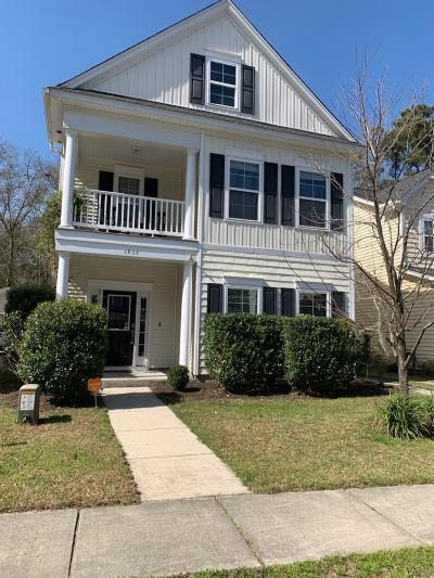 Johns Island Single Family Home Contingent: 1731 Towne Street