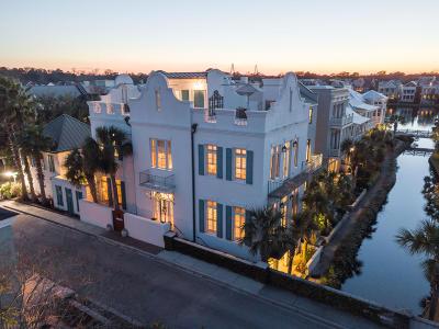 Single Family Home For Sale: 11 Krier Lane