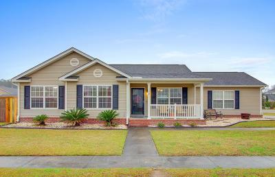 Summerville Single Family Home Contingent: 156 Antebellum Way