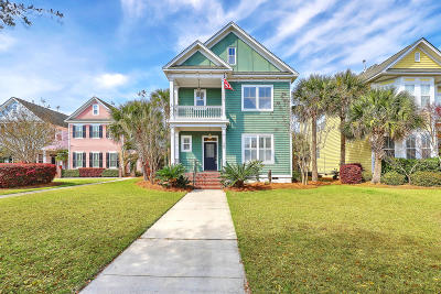 Summerville Single Family Home Contingent: 302 White Gables Drive