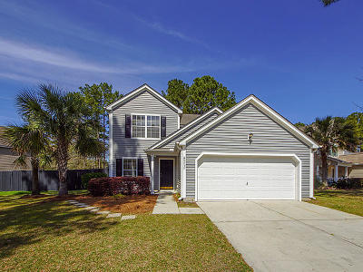 Summerville SC Single Family Home For Sale: $193,000