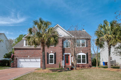 Single Family Home For Sale: 2624 Planters Pointe Boulevard