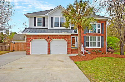 North Charleston Single Family Home Contingent: 5592 Gallatin Lane