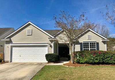 Single Family Home For Sale: 1613 Thomas Barksdale Way