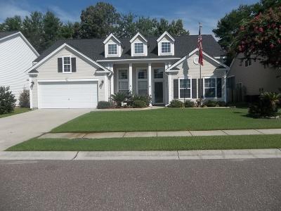 Single Family Home For Sale: 216 Hampton Bluff Drive
