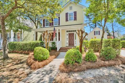 Charleston Single Family Home Contingent: 3027 Baltimore Street