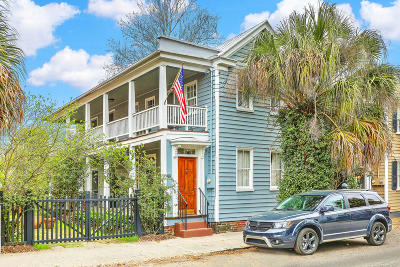 Single Family Home Contingent: 45 Ashe Street