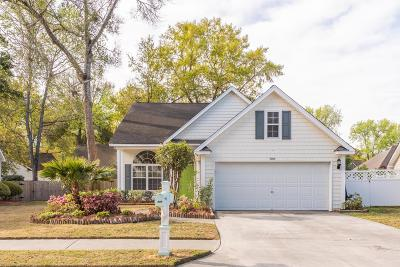 Single Family Home Contingent: 849 Affirmation Boulevard