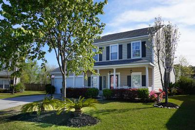 Hanahan Single Family Home For Sale: 7333 Brown Thrasher Court