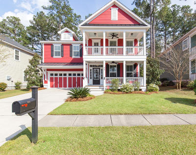 Summerville Single Family Home For Sale: 420 Brick Kiln Drive