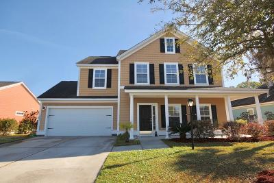 North Charleston Single Family Home Contingent: 3902 Bismarck Court