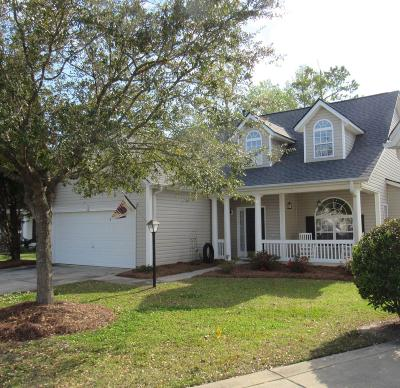 Dorchester County Single Family Home For Sale: 9238 Creedmore Road