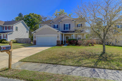 Dorchester County Single Family Home For Sale: 602 Knowledge Drive