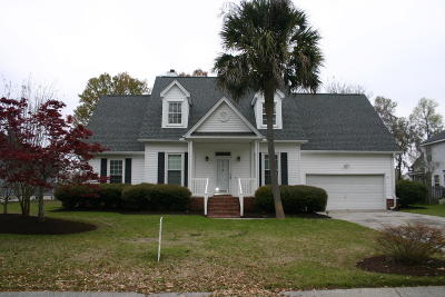 Charleston Single Family Home For Sale: 114 Shadowmoss Parkway