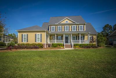 Brickyard Plantation Single Family Home Contingent: 2624 Daniels Pointe Boulevard
