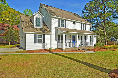 Summerville Single Family Home For Sale: 501 Lakeview Drive