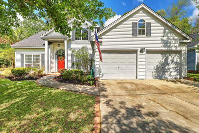 Dorchester County Single Family Home For Sale: 301 Thomaston Avenue