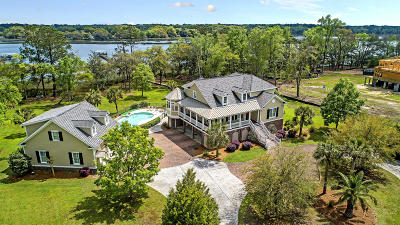 Wadmalaw Island Single Family Home Contingent: 2815 Anchor Watch Drive