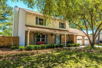 Berkeley County, Charleston County, Dorchester County Single Family Home For Sale: 110 Woodbridge Drive