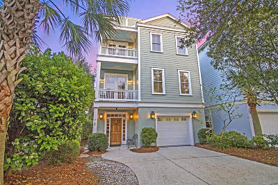 Isle Of Palms Single Family Home For Sale: 19 Yacht Harbor Court
