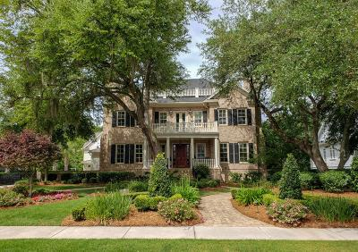 Charleston Single Family Home For Sale: 77 Iron Bottom Lane