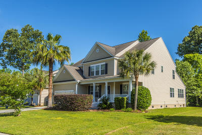 Hanahan Single Family Home For Sale: 7471 Hawks Circle
