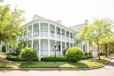 Mount Pleasant Single Family Home For Sale: 205 N Shelmore Boulevard