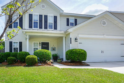 Hanahan Single Family Home Contingent: 7264 Sweet Grass Boulevard