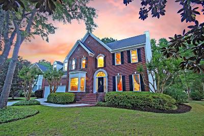 Brickyard Plantation Single Family Home Contingent: 2815 Gaston Gate