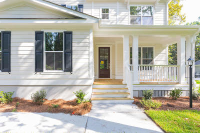 Summerville Single Family Home For Sale: 219 Marion Avenue