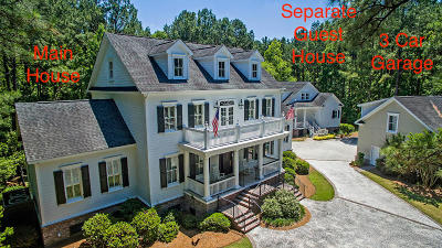 Charleston Single Family Home Contingent: 345 Royal Assembly Drive
