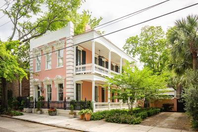 Charleston Single Family Home For Sale: 12 Franklin Street