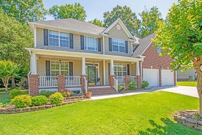 Wescott Plantation Single Family Home For Sale: 9516 Markley Boulevard