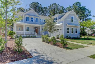 Charleston Single Family Home For Sale: 552 Lesesne Street