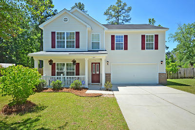 Ladson Single Family Home For Sale: 104 Salem Road