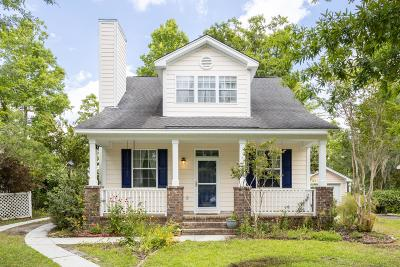 Johns Island Single Family Home Contingent: 2959 Split Hickory Court