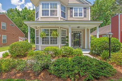 Summerville Single Family Home Contingent: 8978 N Red Maple Circle