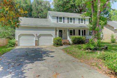 Mount Pleasant SC Single Family Home For Sale: $595,000