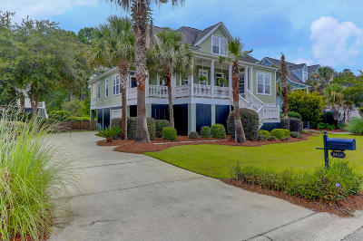 Mount Pleasant SC Single Family Home For Sale: $575,000