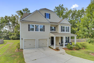 Summerville Single Family Home For Sale: 104 Carya Court